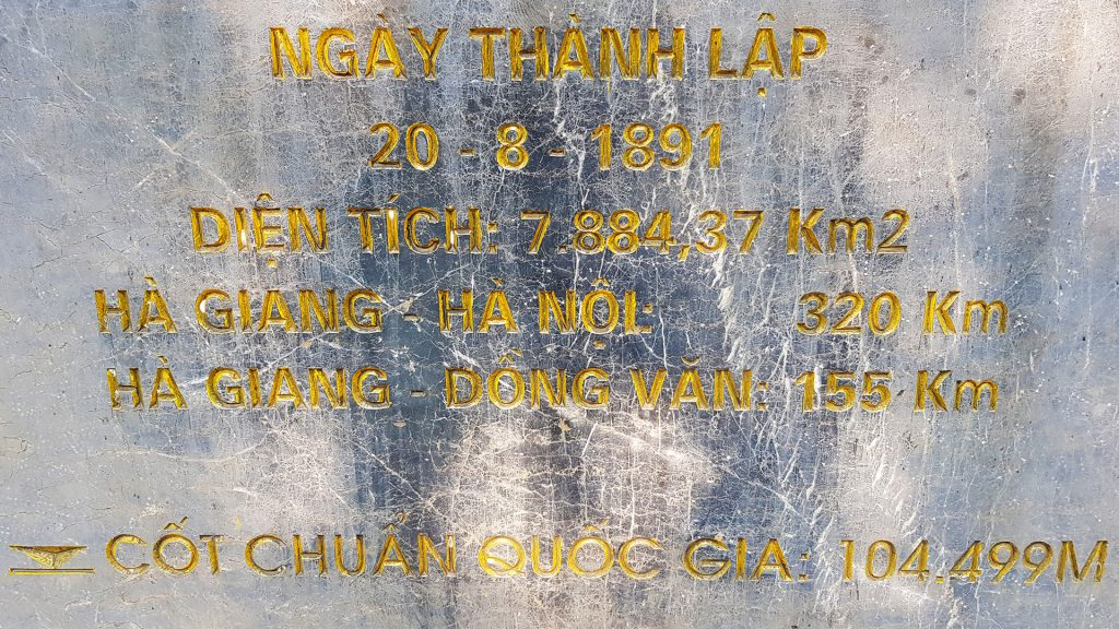the stone at KM0 in the middle of Ha Giang City